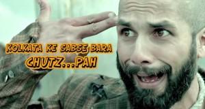 Haider Chutzpah