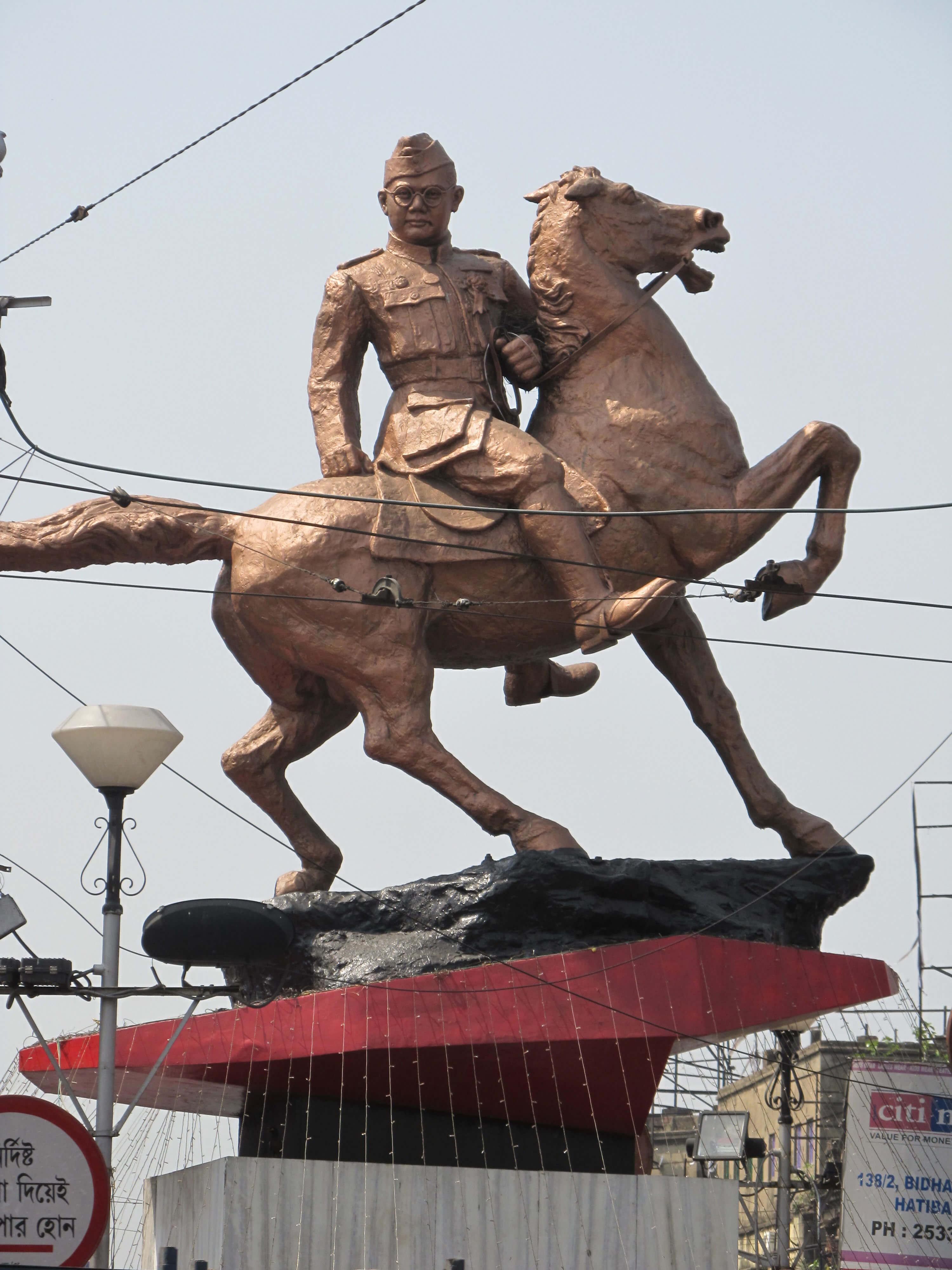 shyambazar Subhas Chandra Bose Statue
