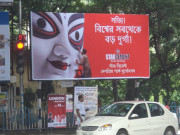 biggest durga idol kolkata