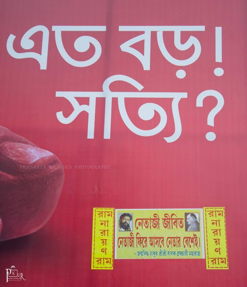 banners in kolkata