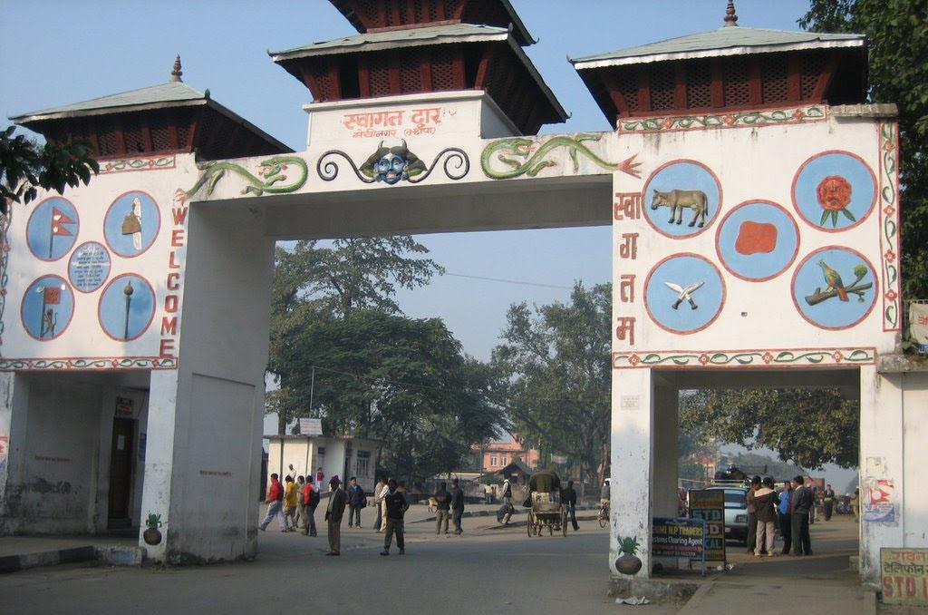 Kakarbhitta, Nepal