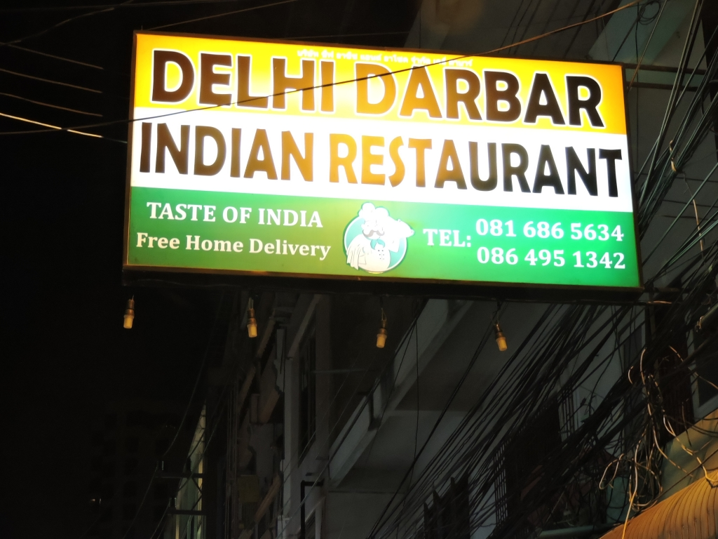 Indian Restaurant in Pattaya