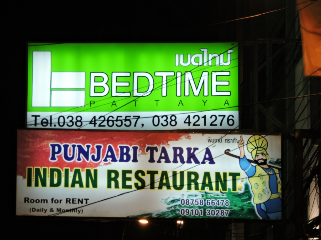 Punjabi Dhaba at Pattaya Beach Road
