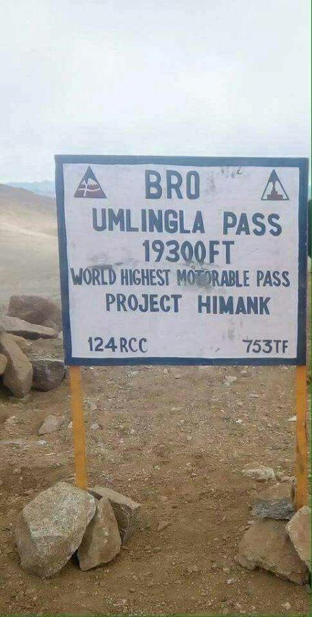 Umling La Pass