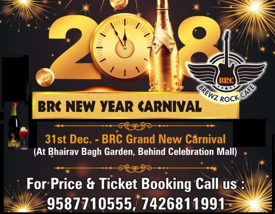 Udaipur - BRC Event